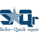 Seiko Quick repair 株式会社