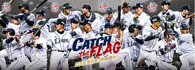 CATCH the FLAG限定ステッカー