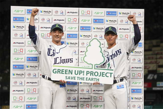 SAVE THE EARTH Lions GREEN UP! DAY 2