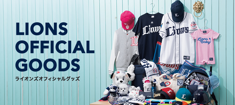 LIONS OFFICIAL GOODS